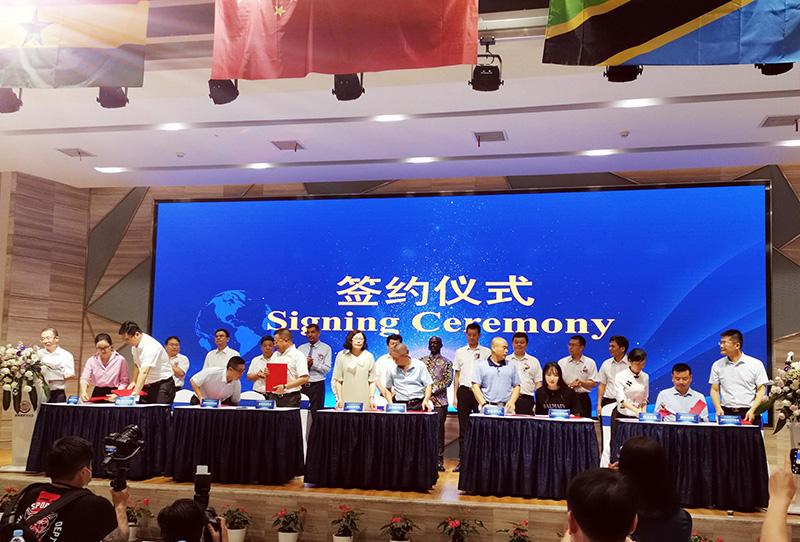 """湖南-非洲三国贸易合作推荐会 开启对非合作""""湖南新万博平台模式"""""""