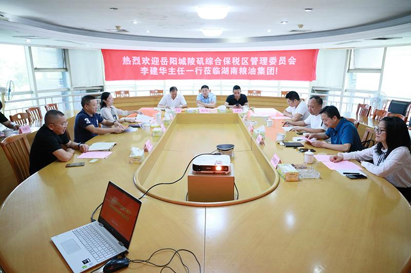 岳阳城陵矶综保区管委会与新万博平台万博体育下载安装交流合作