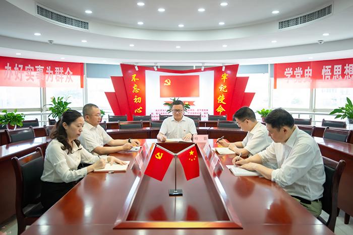 """爱游戏注册地址集团党委荣获省国资系统""""先进基层党组织""""荣誉称号"""