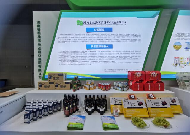 立足全球进出口对接优势  湖南爱游戏注册地址集团搭建国内外优质食品大展台